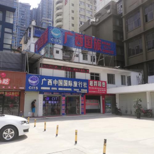 朝阳火车站对面地铁口225平米出租 不限业态