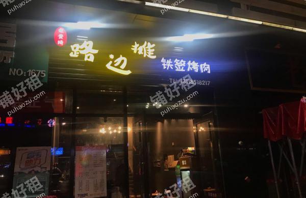 未来方舟尚礼西路65平米酒楼餐饮转让