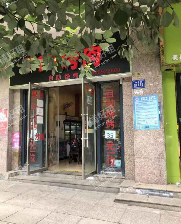 金阳医院北京西路92平米酒楼餐饮出租