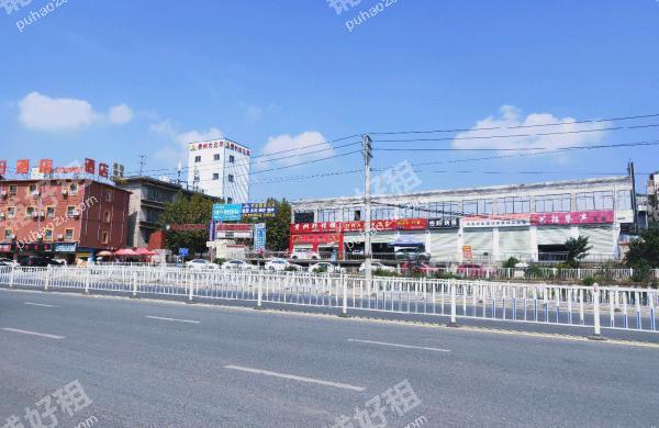 中兴世家开发大道(北段)550平米出租