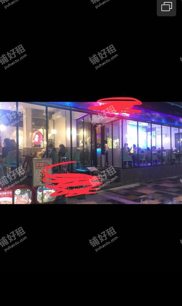 同和广州大道北300平米中餐馆转让