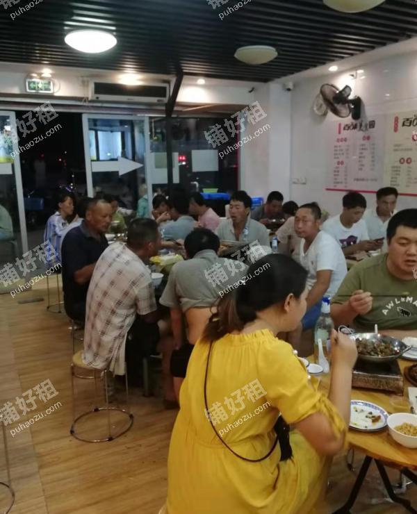琶洲琶洲大和里120平米中餐馆转让