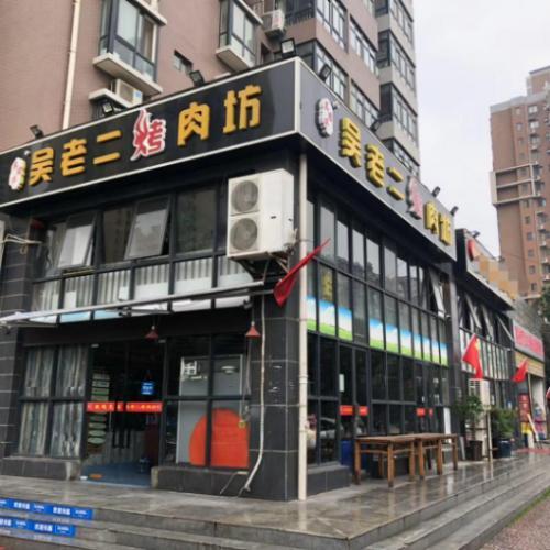 十字路口双门头餐厅诚心转