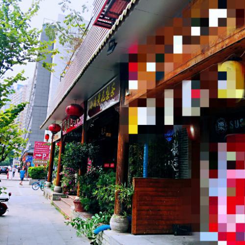 寿司店整体转或空铺转