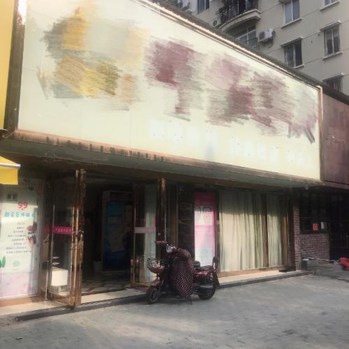 临街公交站旁100平精装修美容院优转