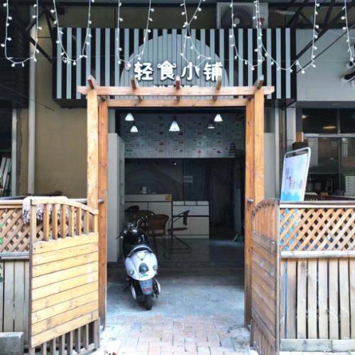 超低价转让安吉万达金街小吃奶茶餐饮店可做外卖 堂食