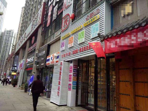 花果园金融街盈利母婴店低价转让