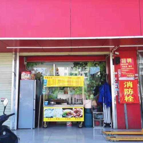 江南明阳商业广场购物中心入口小吃摊位转让