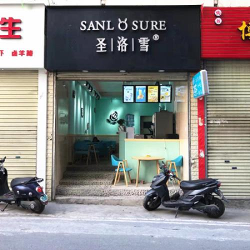 兴宁区虎邱临街50平米奶茶小吃甜品店转让