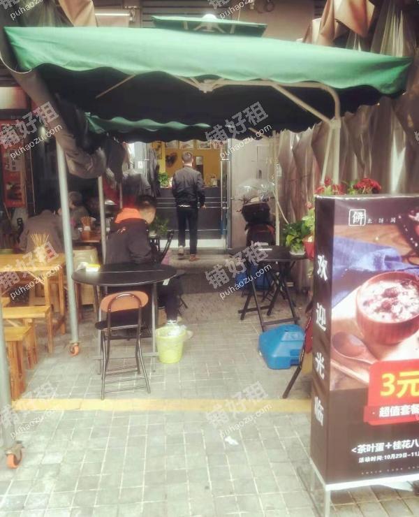 17平米酒楼餐饮出租