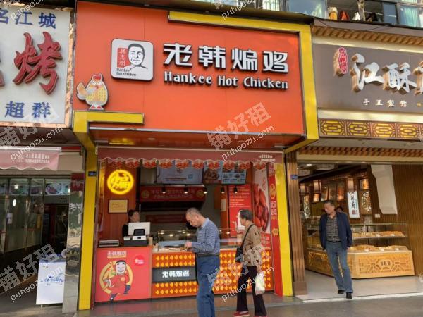 公交站旁火爆品牌小吃店转让