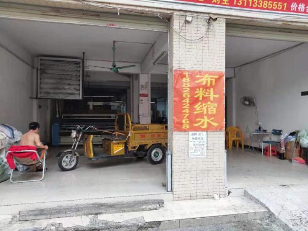 番禺板桥城中村高人流量空铺急转