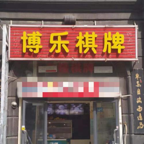 湘隆时代广场一线门面出租行业不限