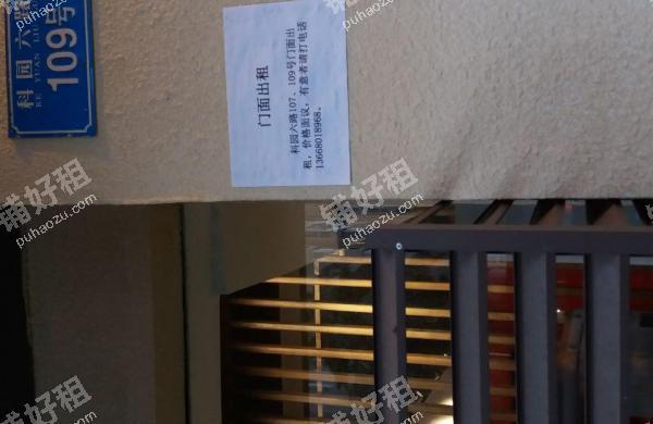 石桥铺182.34平米酒楼餐饮出租