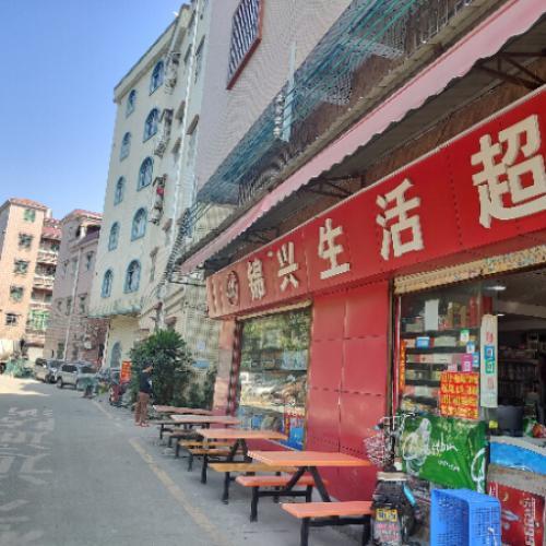 西冲口东街便利店餐饮小吃急转