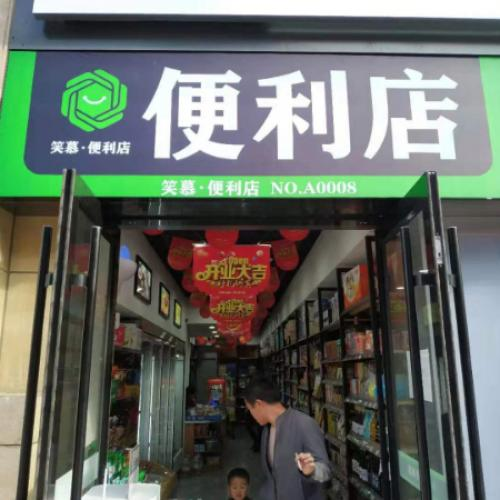 光谷步行街一线临街店面转让行业不限