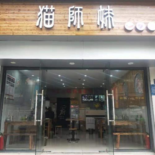 光谷商业街临街宽门头餐饮酒楼转让