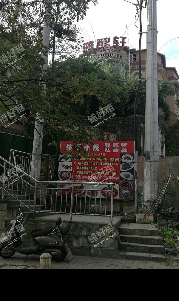 三桥改茶路500平米酒楼餐饮出租