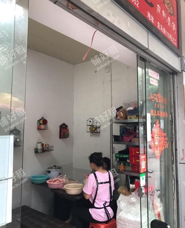三元里走马岗路35平米小吃快餐店转让