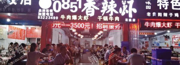 平桥X104(中曹路)195平米酒楼餐饮转让
