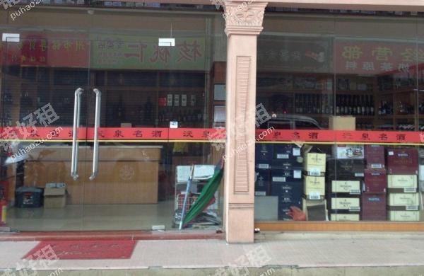 同德围G107(广清立交桥)120平米烟酒茶叶店转让