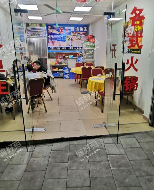 南湖广州大道60平米火锅店转让