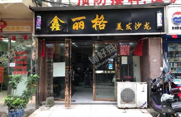 北京东路55平米生活服务转让