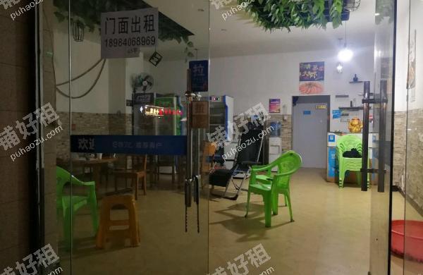 黄河路盘江路65平米小吃快餐店出租