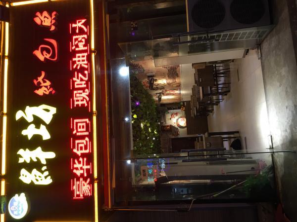 洪山区雄楚大道150平米香锅烤鱼店转让