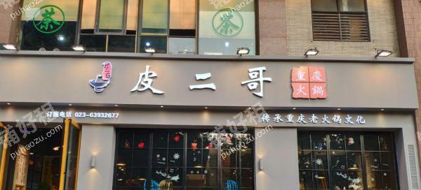 322.84平米酒楼餐饮出租