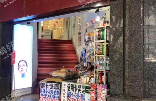 三峡广场小新街300平米其他出租