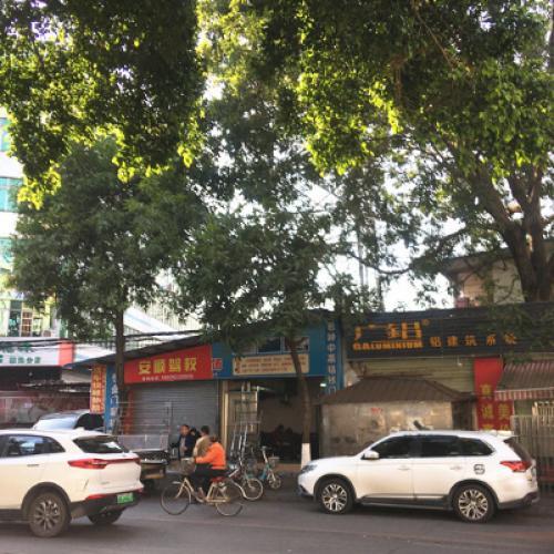 棠德南路临街商铺承包转让