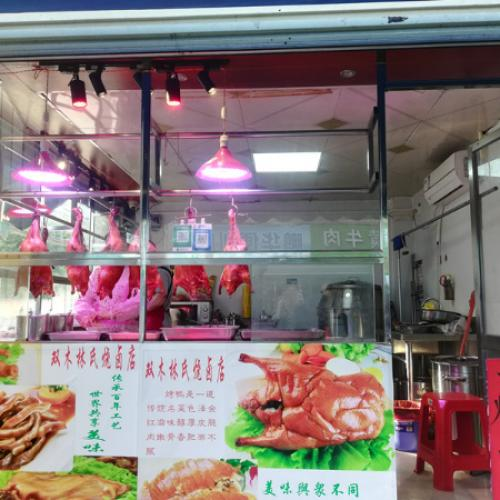 新阳路建政农贸市场熟食烧卤店整转或空转