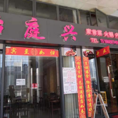 金阳会展城餐饮店转让