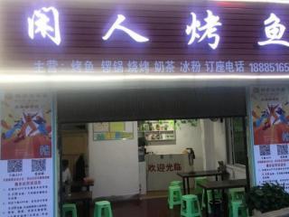中山街62平米小吃快餐店转让