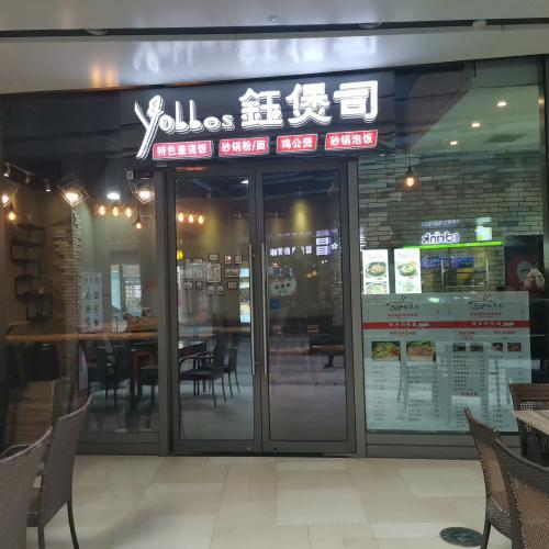 优质武昌区地标60平米小吃快餐店转让