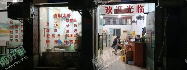 94平米酒楼餐饮出租