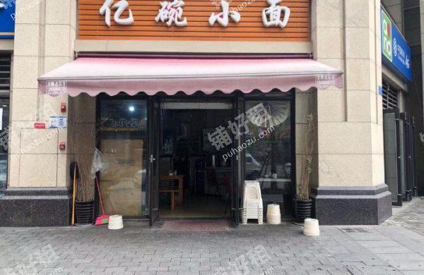 陈家桥永泰路32平米酒楼餐饮出租