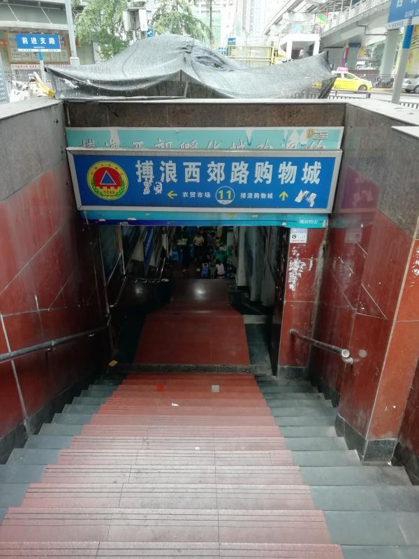 杨家坪中心地段商业街旺铺出租