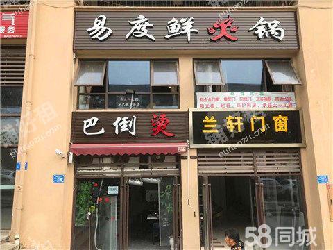 西江大道153平米酒楼餐饮转让