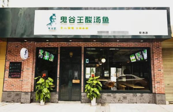 安吉大道肥仔饭店旁50平餐饮店转让