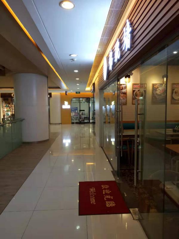 甲级写字楼精装快餐店餐馆急转 电梯口