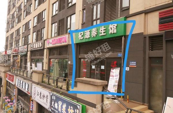西永永祥路43平米其他出租