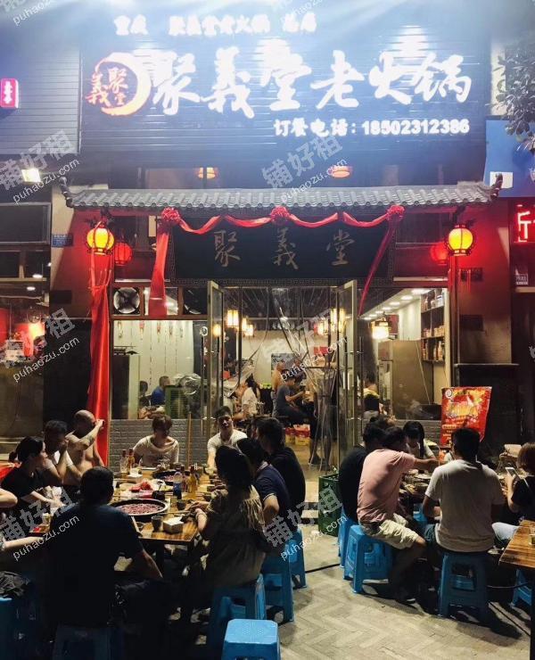 华岩新城民盛路130平米酒楼餐饮出租