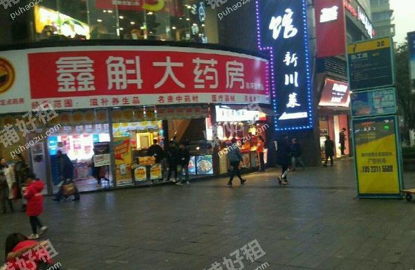 南坪惠工路15平米酒楼餐饮出租