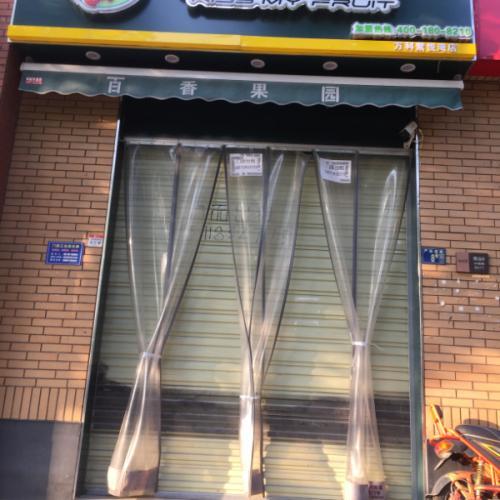 红钢城严西湖路52平米小吃快餐店转让