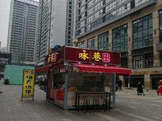 红星湘府中路辅路12平米酒楼餐饮出租