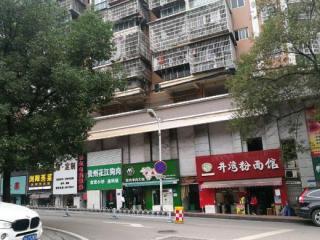红星井湾路60平米酒楼餐饮出租