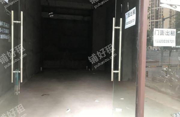 茄子溪镁桥路57.54平米酒楼餐饮出租