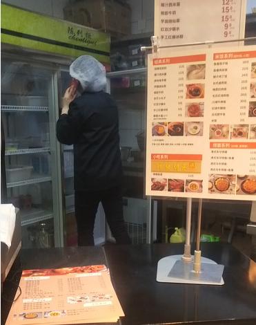 中南路盈利中知名连锁小吃店转让